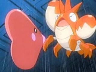 Pokemon S08E20