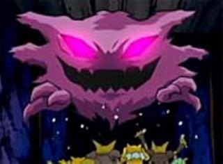 Pokemon S09E01