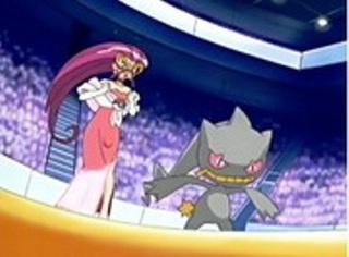 Pokemon S09E30