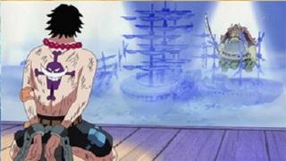 One Piece S13E82