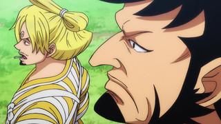 One Piece S21E21
