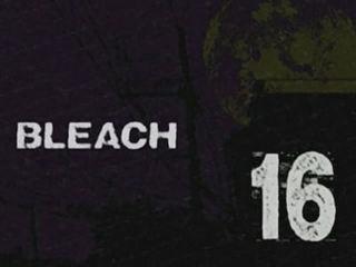 Bleach S01E16