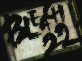 Bleach S02E02