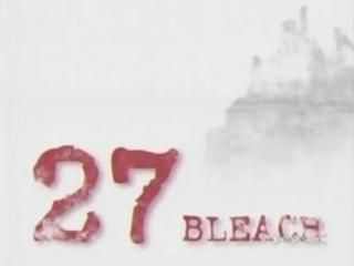 Bleach S02E07