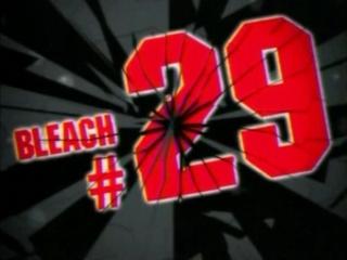 Bleach S02E09