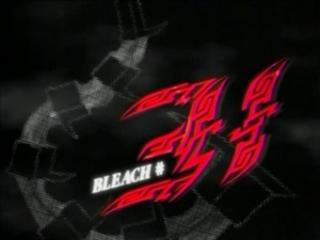 Bleach S02E11