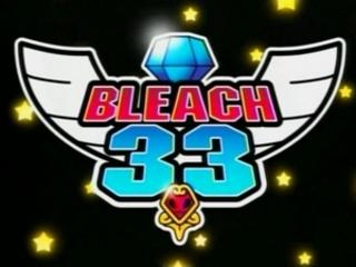 Bleach S02E13