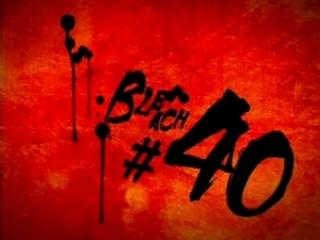 Bleach S02E20