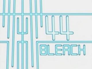 Bleach S03E03