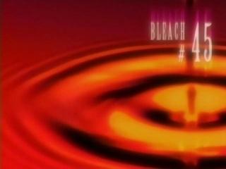 Bleach S03E04