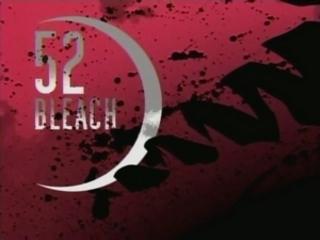 Bleach S03E11