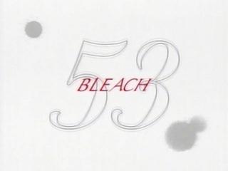 Bleach S03E12
