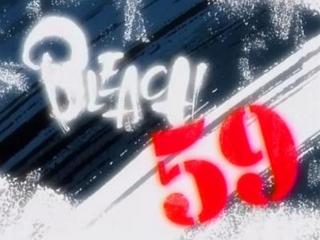 Bleach S03E18