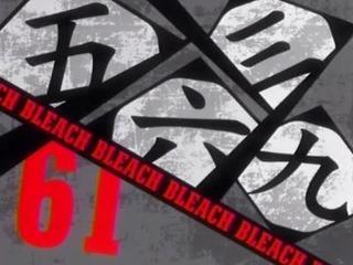 Bleach S03E20