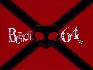 Bleach S04E01