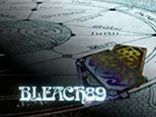 Bleach S04E26