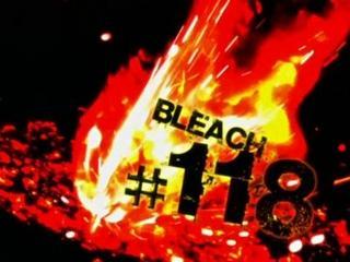 Bleach S06E09