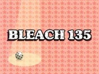 Bleach S07E04