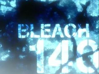 Bleach S07E09