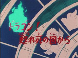 Saint Seiya (Les Chevaliers du Zodiaque) S01E48