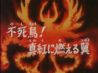 Saint Seiya (Les Chevaliers du Zodiaque) S02E13